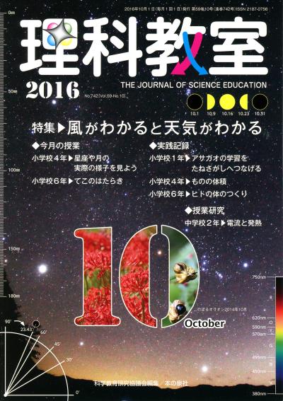 2016_10_rishitu_742
