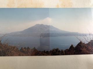 図4 磯庭園からの桜島